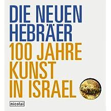 Die Neuen Hebräer - 100 Jahre Kunst in Israel: Publikation zur Austellung im Martin-Gropius-Bau Berlin, 20. Mai - 5. September 2005