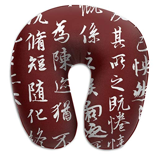 Travel Pillow,Ancient Chinese Calligraphy On Maroon Small Memory Foam U Neck Pillow for Lightweight Support In Airplane,Car,Train,Bus -
