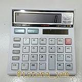 MANSOOF 12 Digits Solar Multi Power Calculator