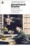 The Time Regulation Institute (Penguin Modern Classics)