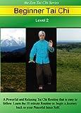 Beginner Tai Chi Level 2 [DVD]