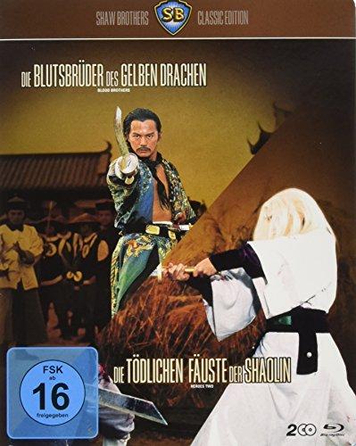 Shaw Brothers - Doppel-Box 3 [Blu-ray]