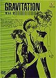 Gravitation, Vol - 02 (Ep - 5 - 7) -