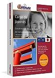 Best Softwares aprender español - Curso de japonés para principiantes (A1/A2): Software compatible Review