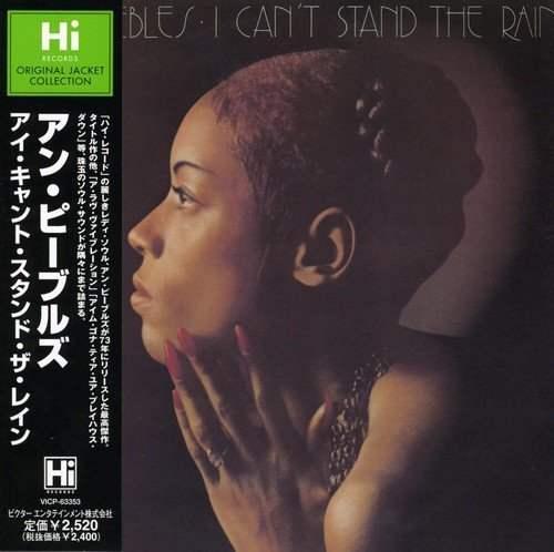 I Can't Stand the Rain by Ann Peebles (2006-07-24) Jvc-stand