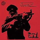 Ohne Gnade [Vinyl LP]