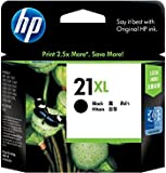 HP 21XL Ink Cartridge 1x Black-475pages Hard Glasses Case