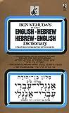 Best Pocket Books Dizionari - Ben-Yehuda's Pocket English-Hebrew Hebrew-English Dictionary Review
