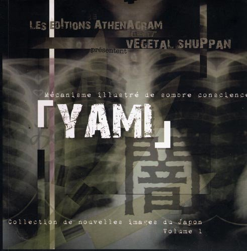 Yami - Mecanisme Illustre de Sombre Conscience - Artbook