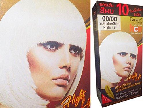 FARGER Permanente Haarfarbe Haar Haare Haarfarbe Intensivtönung Weiss Reflekt mit Keratin, Jojobaoel