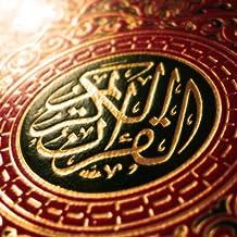 El Corán Completo - Il Sacro Corano Completo [Clean]