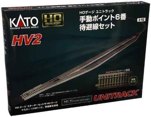 ho-hv2-passing-siding-set-w-6-manual-turnout-japan-import