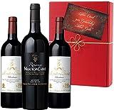 Super Kennenlernpaket Bordeaux Rotwein von Baron Philippe de Rotschild - 1 Flasche Réserve Mouton Cadet Médoc AOC und 2 Flaschen Mouton Cadet 'Edition Vintage 'Retro' in der wunderschönen Geschenkverpackung 'Rubin