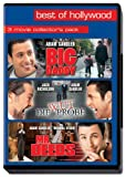 Big Daddy/Die Wutprobe/Mr. Deeds - Best of Hollywood (3 DVDs)
