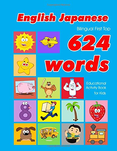 ilingual First Top 624 Words Educational Activity Book for Kids: Easy vocabulary learning flashcards best for infants babies ... (624 Basic First Words for Children, Band 11) ()