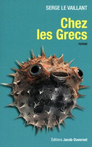 CHEZ LES GRECS