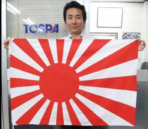 bandera-de-la-marina-de-guerra-bandera-bandera-del-sol-naciente-imperial-buque-de-guerra-marina-de-g