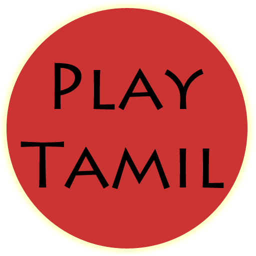 Play Tamil : Tamil Songs