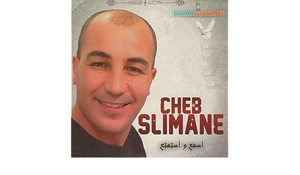 cheb slimane 2011