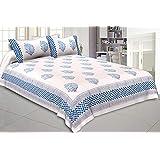 Jaipur Fabric Double Bed Sheet White Base With Kadhi Print Blue Rajasthani Buta Hand Block Print Super Fine Cotton