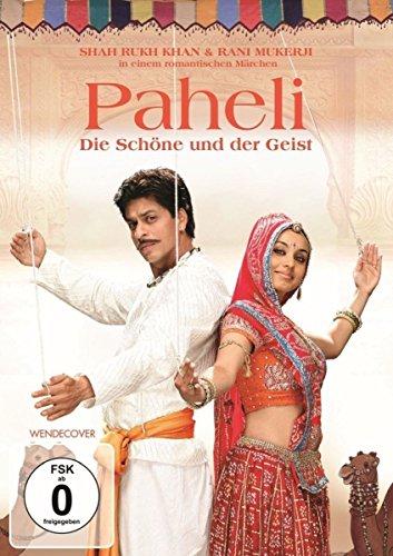 Paheli - Die Schöne und der Geist [Blu-ray]