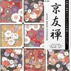 Japanese Washi Kyo Yuzen Origami,24 Sheets.