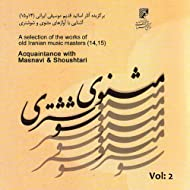 A Selection of the Works of Old Iranian Music Masters (14,15): Acquintance With Masnavi & Shooshtari II