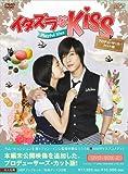 Playful Kiss Dvd-Box 2 [DVD-AUDIO]