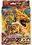 Pokemon Card Game XY : Mega Battle Deck 60 - Mega Rizardon EX
