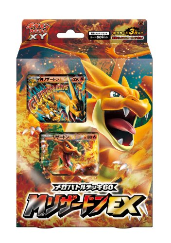 Pokemon Card XY MEGA Battle Deck M Charizard - Pokemon Ex Japan