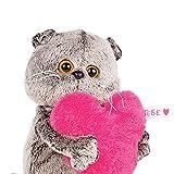 Plüschtier Katze Basik&Co - Mit Rosa Herz 22 cm von BudiBasa - Spielzeug für Kinder & Babys weiche Kuscheltiere und süße Stofftiere für Mädchen und Jungen ideal als Geschenk bester Spielfreund