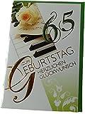 Glückwunschkarte Zum Geburtstag - 65 Jahre - Zum Geburtstag Herzlichen Glückwunsch - Klaviertastatur Musiknoten und Weiße Rose - Grün/Mehrfarbig - mit Briefumschlag