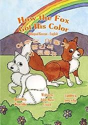 How the Fox Got His Color Bilingual Korean-English (English Edition)