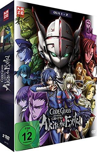 Akito the Exiled - OVA 1+2