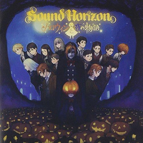he Night by Sound Horizon (2013-08-03) ()
