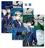 K Postkarten-Set B blau Munakata Reiji / Awashima mehr / Fushimi monkey Verhältnis volle Satz mit 3 Stücken anime Movic Zepter 4
