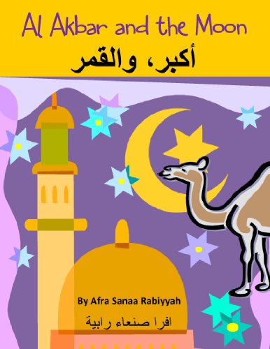 Al Akbar and the Moon (Arabian Pearls Book 1) (English Edition) -