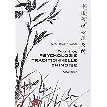 Traité de psychologie traditionnelle chinoise Xin Li : La plus ancienne psychologie du monde