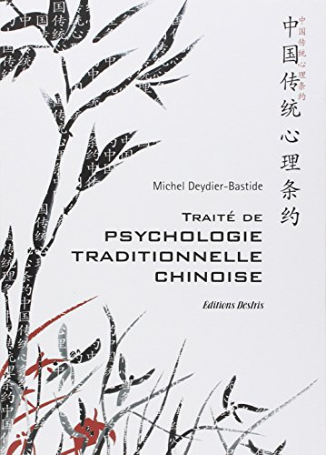 Trait de psychologie traditionnelle chinoise Xin Li : La plus ancienne psychologie du monde