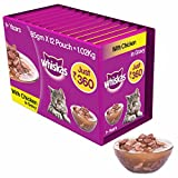 Whiskas Wet Meal Adult Cat Food, Chicken in Gravy, 85 g (Pack of 12)