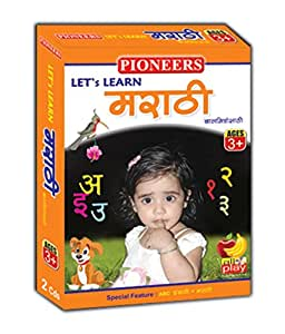 PIONEERS - Lets Learn Marathi CD For Children : Age 3+ Years Universal Syllabus