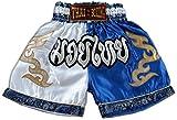 Nakarad Pantaloncini da Boxe thailandesi per i Bambini (2-10anni) (Bianco/Blu, XXS (2-3anni))
