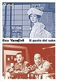 Gusto Del Sake' Il [Import anglais]