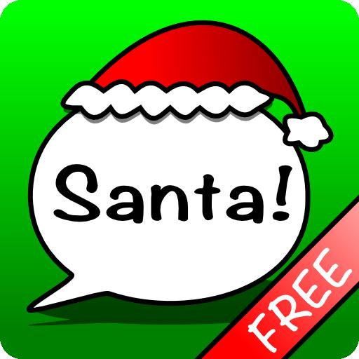call-santa-voicemail