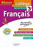 Français 3e spécial brevet