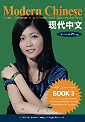 Modern Chinese (BOOK 3) - Learn Chinese in a Simple and Successful Way - Series BOOK 1, 2, 3, 4: Volume 3