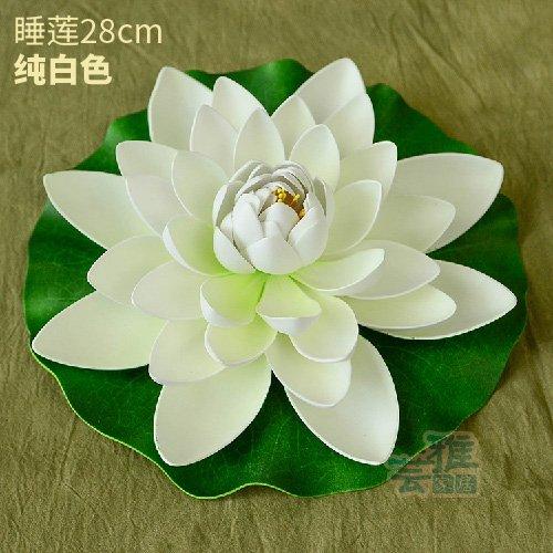 Xin Pang Simulation Künstliche Blumen Lotus Leaf Lotus Teich Dekoration gemacht Fake Sleeping Lotus Flower Fish Tank Floating Tanz Requisiten, milchig-weiße Seerose 28 cm [weiß]
