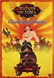 Rulers of India: Chandra Gupta Maurya