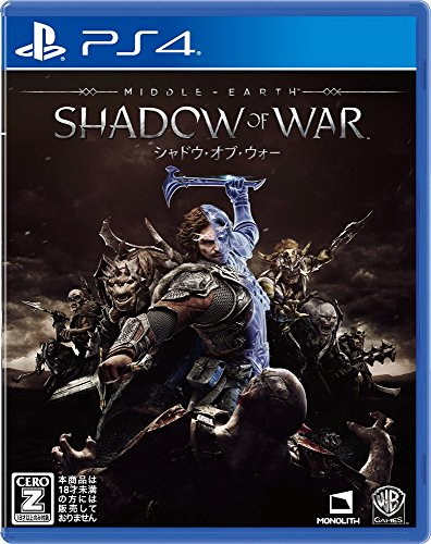 Middle-earth Shadow of War SONY PS4 PLAYSTATION 4 JAPANESE VERSION