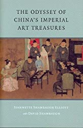 The Odyssey of China's Imperial Art Treasures (Samuel and Althea Stroum Books) by Jeannette Shambaugh Elliott (2005-06-16)